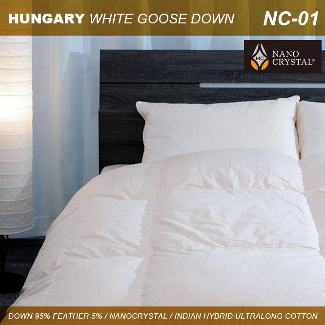 羽毛掛けふとん ハンガリーホワイトグース NC-1