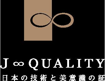 J∞QUALITYロゴ