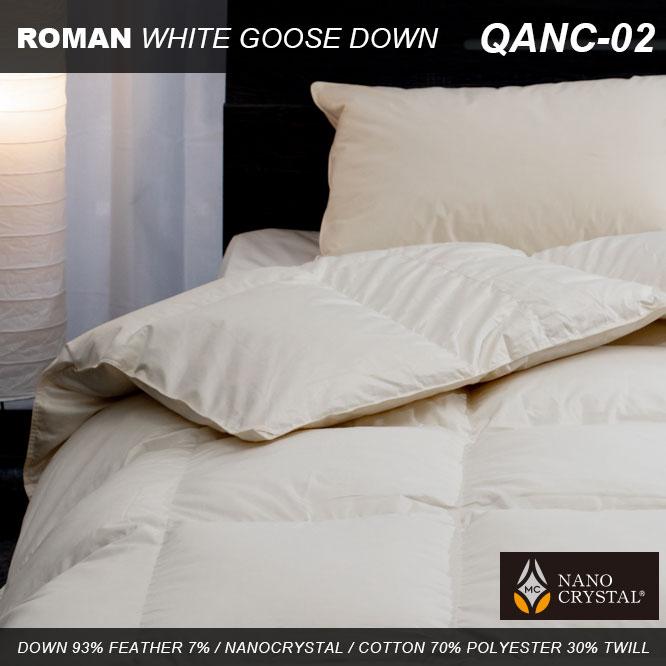 羽毛合掛けふとん ローマンホワイトグース QANC-2