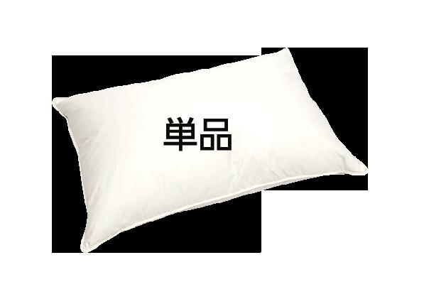 ピロー GP-3 単品