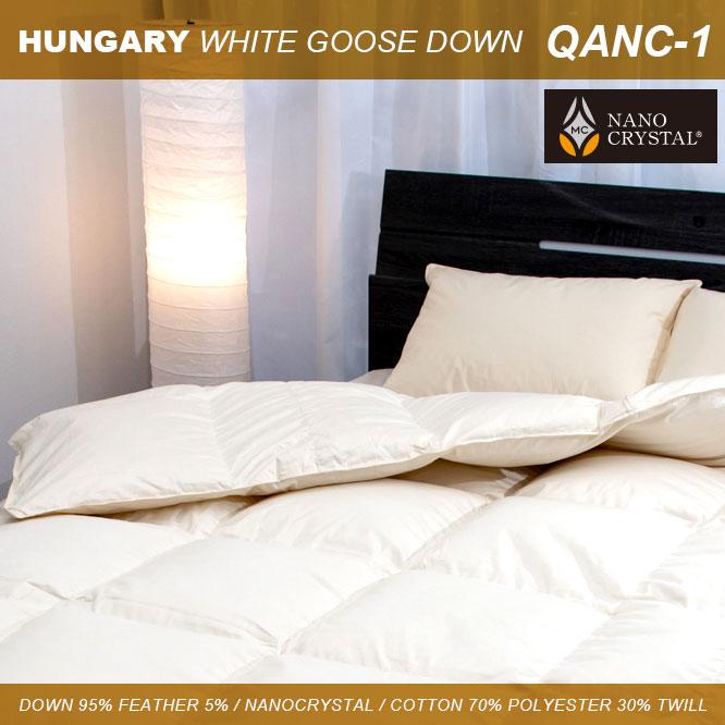 羽毛合掛けふとん ハンガリーホワイトグース QANC-1