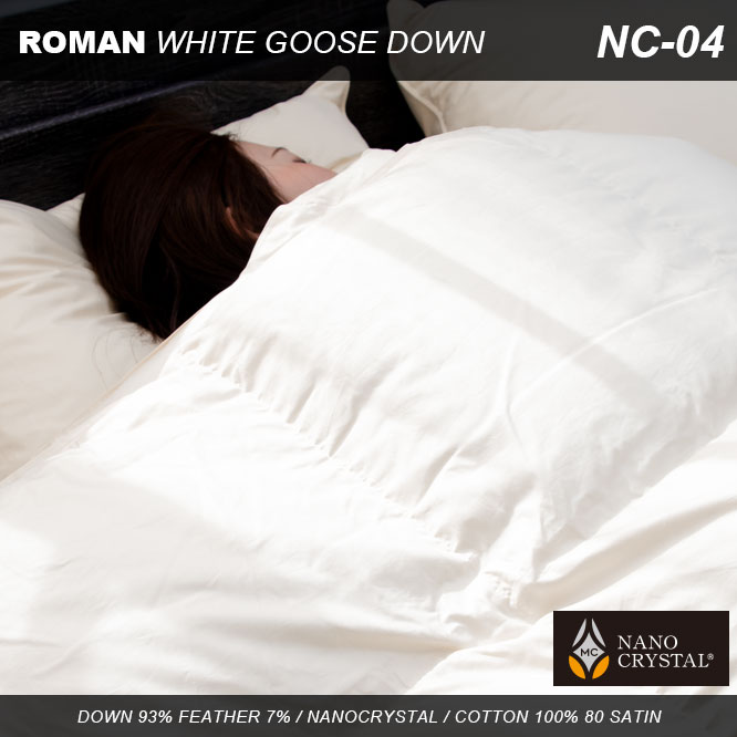 羽毛掛けふとん ローマンホワイトグース NC-4